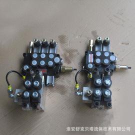 DCV40-OT.2DY整体手动电液控多路换向阀