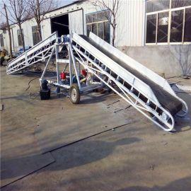 厂家直销 食品pvc输送带 加挡边皮带输送机 不锈钢皮带输送机