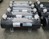 现货批发海鲜鱼池缸纯钛蒸发器 换热器海产养殖海水钛炮8匹