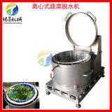 配送中心蔬菜脫水機 變頻高速青菜脫水機 甩水機