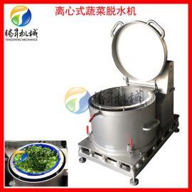 配送中心蔬菜脱水机 变频高速青菜脱水机 甩水机