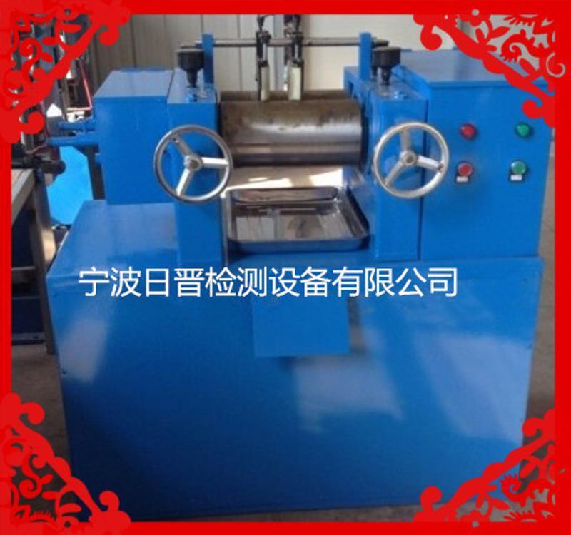 双辊开炼机平板硫化机密炼机橡胶拆边机橡胶机械设备双辊开炼机