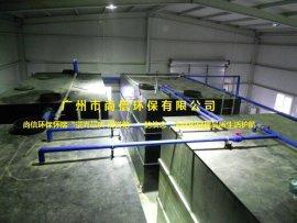 广东工业污水处理设备 电镀废水处理设备