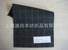精纺时装毛料