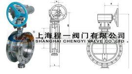 D343H-16C铸钢法兰式硬密封蝶阀