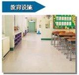 pvc地板胶LG优耐地板
