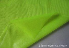 防嗮服皮肤风衣透气速干防紫外线防风防水自行车配件