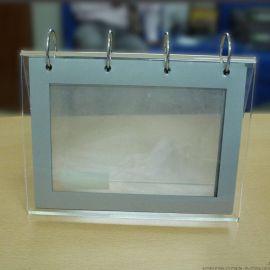 亚克力台历 有机玻璃台历架