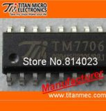 16bit 模數轉換器TM7706