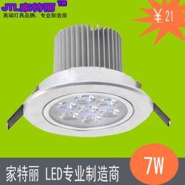 LED天花射灯7W