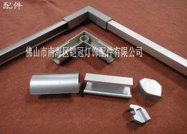 12mmv型铝槽