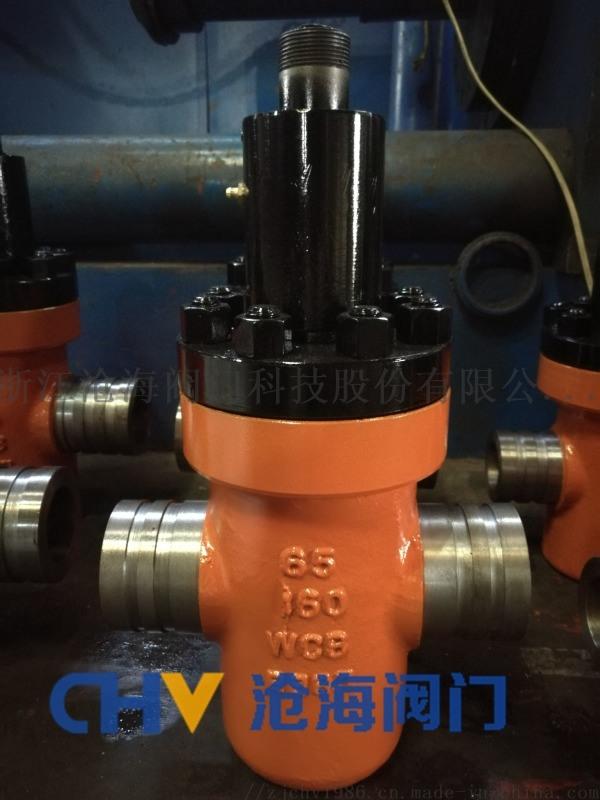 GYZF93Y高压沟槽平板闸阀