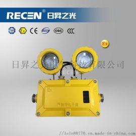 BC5200 LED防爆双头应急灯3W白光壁式安装