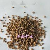 廠家供應黃金軟麥飯石1-3mm 園藝鋪面黃金麥飯石