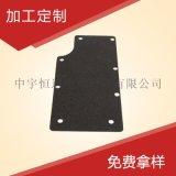橡胶密封垫|密封垫片|缝纫机面板垫|缝纫机密封垫