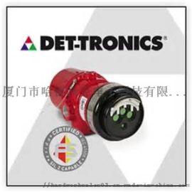 迪创多波段红外火焰探测器X3301S4N13W1