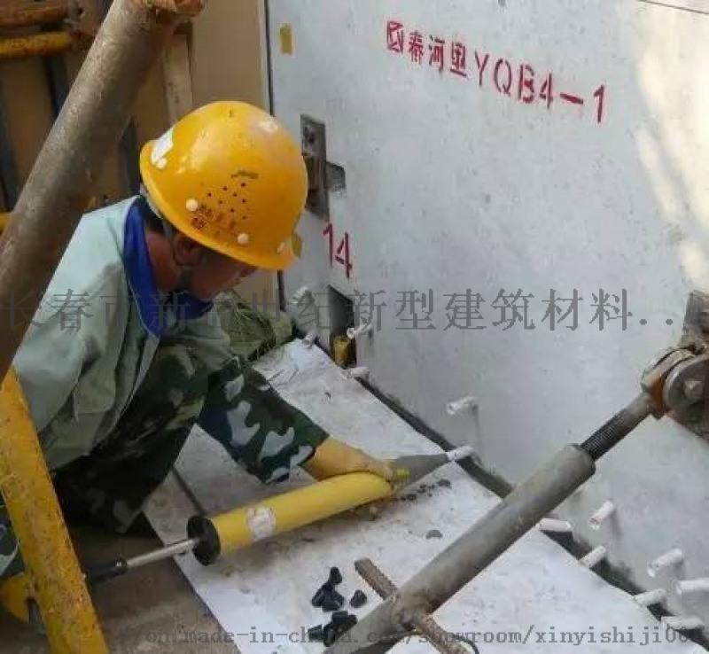 承德混凝土预制构件钢筋连接套筒灌浆料