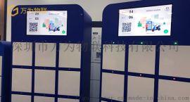 共享电池柜共享换电柜换电柜设备生产