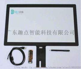 8.4-65寸G+G電容屏電容觸摸屏TP