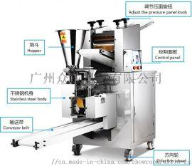 不锈钢自动仿手工饺子机 多模具家用商用水饺饺子机