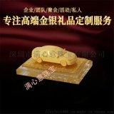 绒沙金工艺品摆件 黄金如意礼品 商务会议纪念礼品