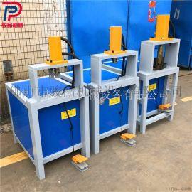 骏品液压冲孔机 不锈钢管材打孔设备 钢管打坡口机