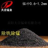 湖南滤料 高效去除铁和锰