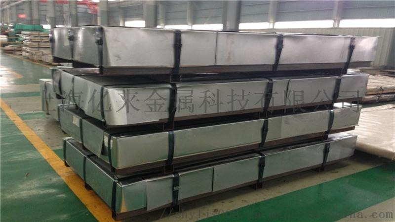 马钢家电镀锌板,环保钝化镀锌板