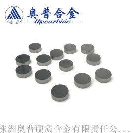 钨钢圆板 硬质合金圆台 钨钢圆片 钨钢圆形垫片
