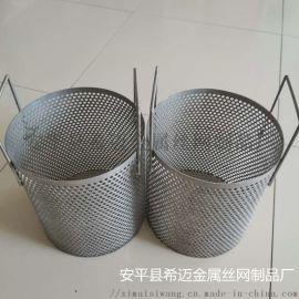 厂家供应不锈钢筛网滤筒 圆孔网过滤管 过滤篮