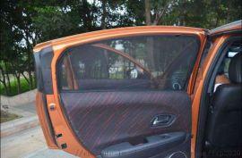 汽车磁性网纱遮阳挡窗帘