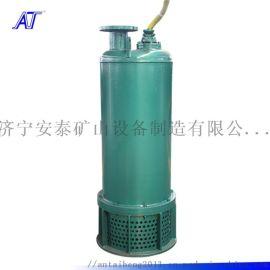 选不锈钢防爆潜水泵来济宁安泰水泵厂
