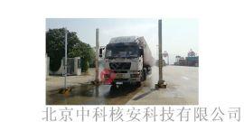 PCDS1000 车辆自动喷淋消毒系统(单通道)