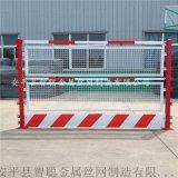 工地基坑护栏网 施工围挡 临边隔离栏