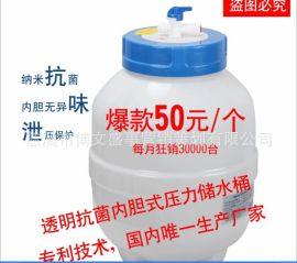 厂家直销透明压力桶3.2G特价 ** 净水器配件