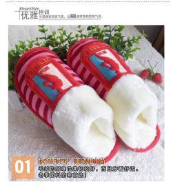 DA801新款条纹棉拖鞋厚底拼色家居棉拖 超柔绒棉拖鞋 冬季保暖鞋