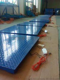 1.5*1.5米1~3吨电子地磅单层高度可调小地磅