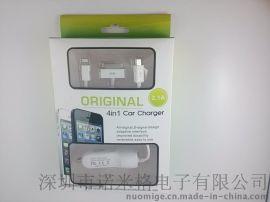鸭嘴一拖三带USB车充 多功能三合一手机车载充电器