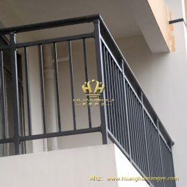 皇辉 锌钢阳台栅栏 镀锌阳台护栏 组装式喷塑阳台栏杆 厂家直销