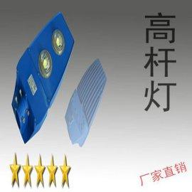 140W大功率LED路灯头 LED路灯140W价格 140W路灯图片