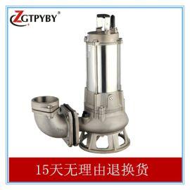 不锈钢耐腐蚀水泵 客户返单率高达78% 不锈钢耐腐蚀水泵价格
