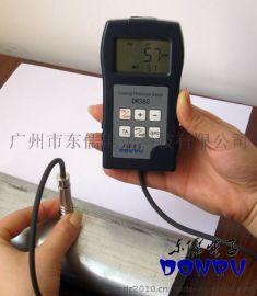 镀锌测厚仪,钢板上镀锌层厚度检测就用DR360
