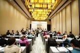 上海新闻发布会会场布置公司