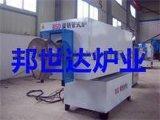 邦世達BXG2-12真空高溫管式爐,金屬零件淬火旋轉管式爐