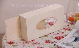 抽纸盒 餐巾盒 木纸盒