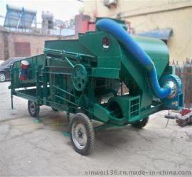 玉米清理筛厂家价格玉米霉变、烂籽专用移动式清理筛