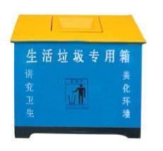 批发供应户外垃圾箱玻璃钢垃圾箱防腐蚀使用寿命长