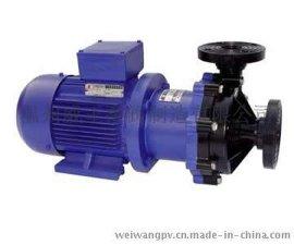 CQF型塑料磁力驱动泵 工程塑料磁力泵