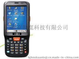 盘点机(HK9925)