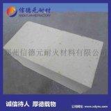 优质一级高铝质耐火砖